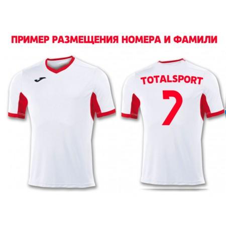Акци! Хит! Футболка Joma CHAMPION IV 100683.206