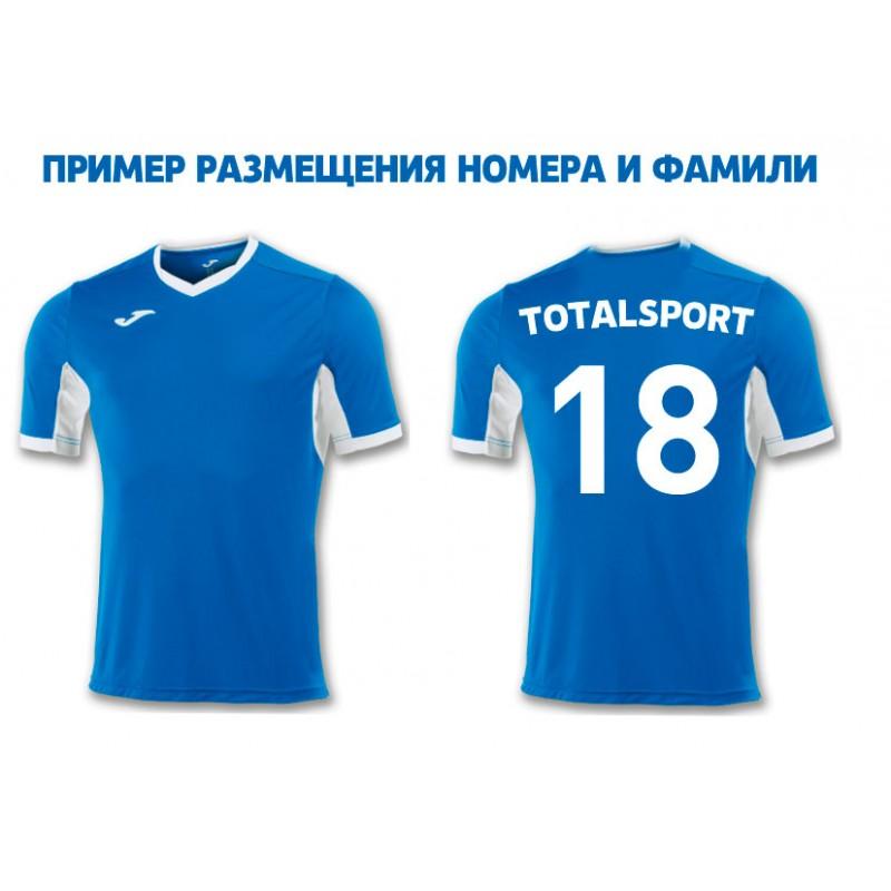Акци! Хит! Футболка Joma CHAMPION IV 100683.702