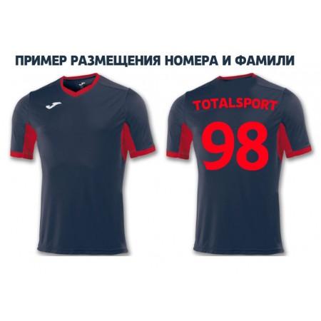 Акци! Хит! Футбольная форма Joma CHAMPION IV 100683.306(футболка шорты)