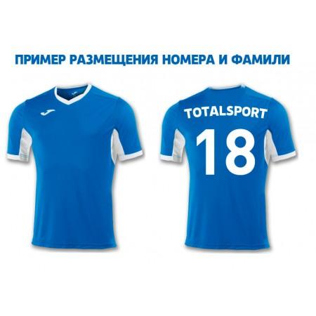 Акци! Хит! Футбольная форма Joma CHAMPION IV 100683.702(футболка шорты)