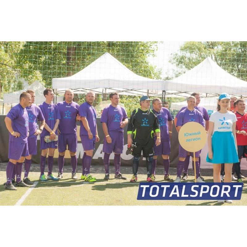Футбольная форма фиолетовая Zeus KIT PROMO футболка+шорты и гетры Z00265