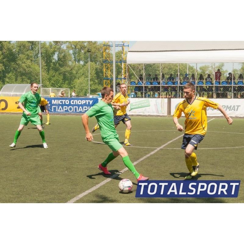 Футбольная форма зеленая Zeus KIT PROMO футболка +шорты+гетры Z00529
