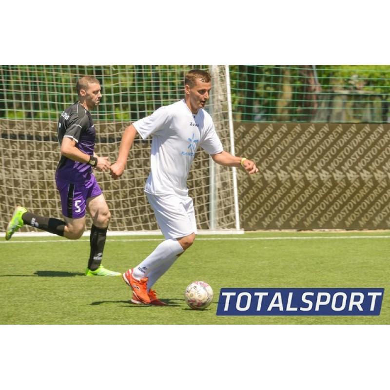 Футбольная форма белая Zeus KIT PROMO BIANCO футболка и шорты Z00577