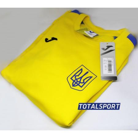 Спортивный костюм Joma CHAMPION IV 100801.907 Украина желто-синий