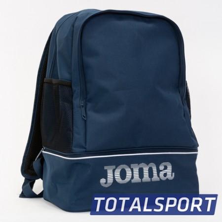 Рюкзак Joma TRAINING III 400552.331