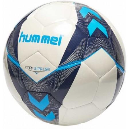 Мяч Hummel BLADE PLUS FB размер 5