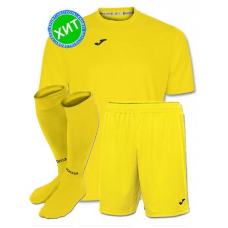 Акция! Футбольная форма Joma Combi(футболка+шорты+гетры) 100052.900 - желтый_900