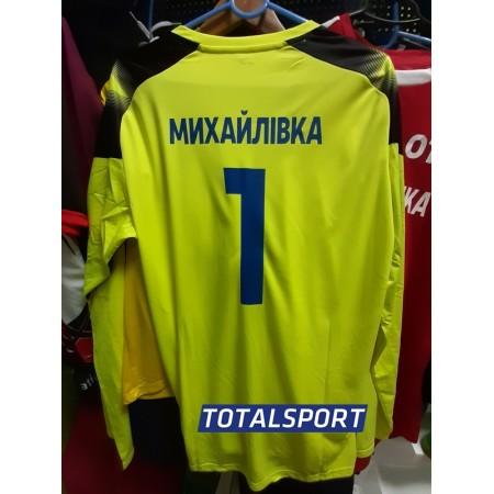 Вратарская форма Joma ZAMORA V 101477.060 желтая ПРИМЕР с логотипом