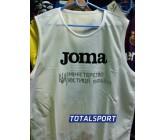 Манишка Joma 101686.200 белая ПРИМЕР с логотипом