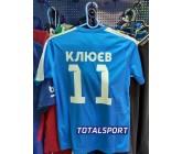 Футболка голубая Joma ACADEMY III 101656.702 с фамилией и номером(ПРИМЕР)