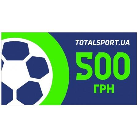 Подарочный сертификат на футбольную форму 500 грн