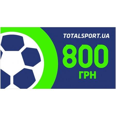 Подарочный сертификат на футбольную форму 800 грн