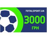 Подарочный сертификат на футбольную форму 3000 грн