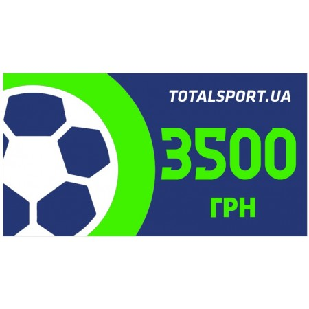 Подарочный сертификат на футбольную форму 3500 грн
