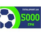 Подарочный сертификат на футбольную форму 5000 грн