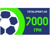 Подарочный сертификат на футбольную форму 7000 грн