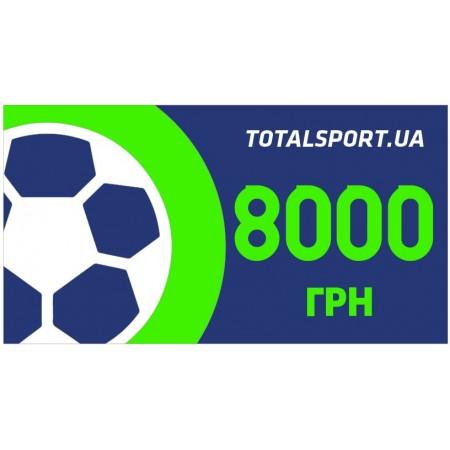Подарочный сертификат на футбольную форму 8000 грн