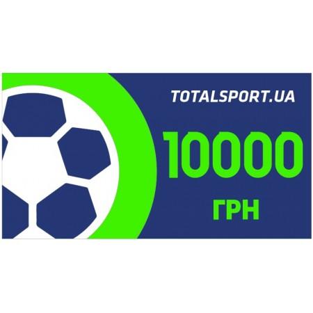 Подарочный сертификат на футбольную форму 10000 грн