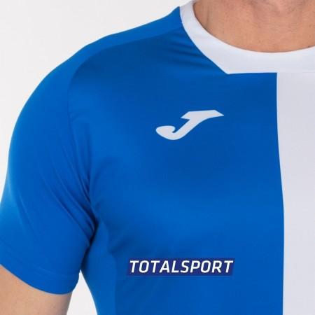Футбольная форма(футболка+шорты+гетры) Joma CITY 101546.702 бело-голубая
