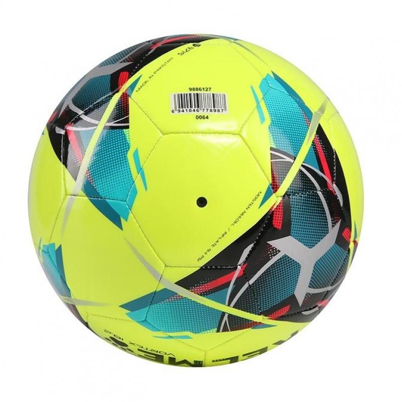 М'яч жовтий  NEW TRUENO 9886130.9905 Kelme