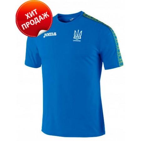 Акция! Форма сборной Украины голубая Joma FFU201012.17