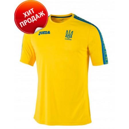 Форма сборной Украины желтая Joma FFU201011.17