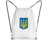 Рюкзак-мешок герб Украина белый