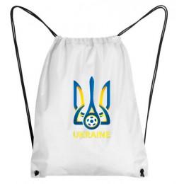 Рюкзак-мешок футбольный герб Украина белый