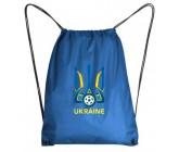 Рюкзак-мешок футбольный герб Украина голубой