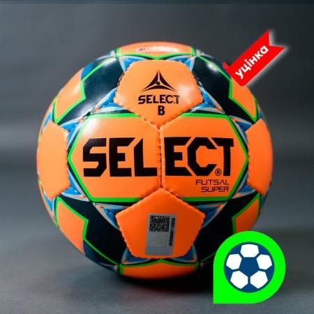 Футзальный мяч Select Futsal Super Fifa Approved(206) оранжевый УЦЕНКА