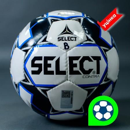 Футбольный мяч Select Contra размер 5 Уценка