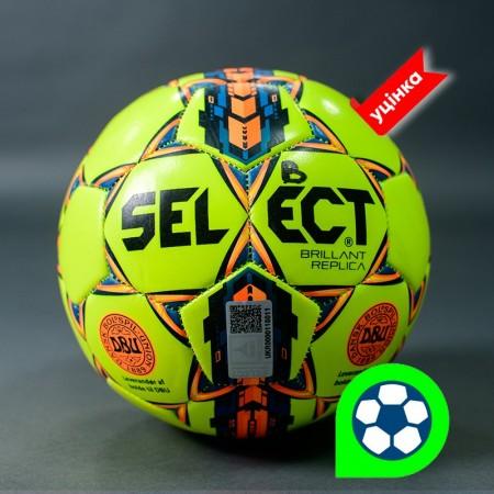 Футбольный мяч SELECT BRILLANT REPLICA размер 3 желтый Уценка