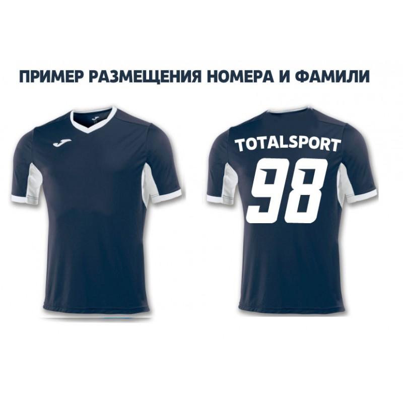 Акци! Хит! Футболка Joma CHAMPION IV 100683.302