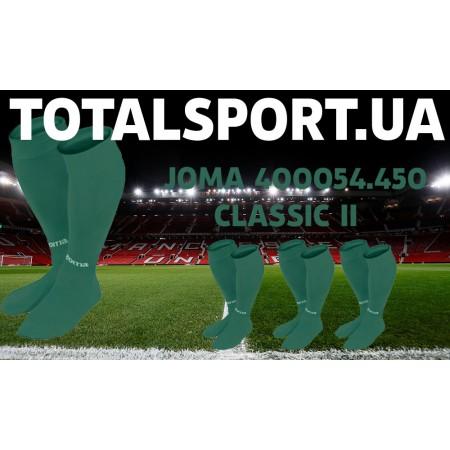 Гетры Joma CLASSIC II 400054.450 зеленые