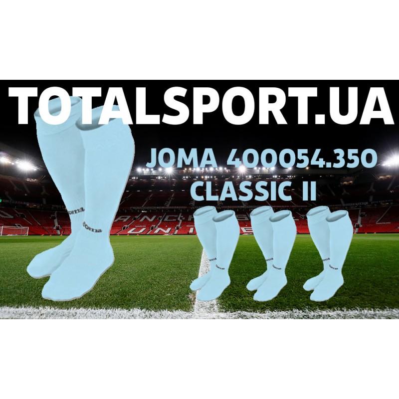Гетры Joma CLASSIC II 400054.350 бирюзовые