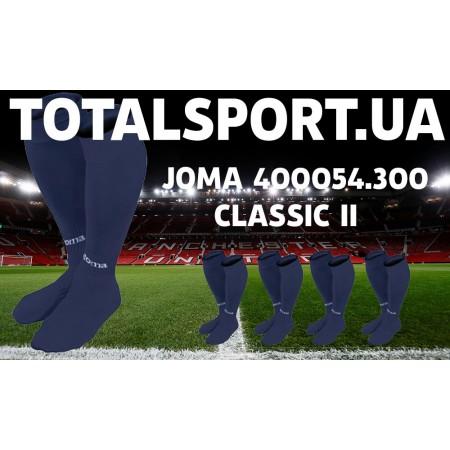 Гетры Joma CLASSIC II 400054.300 синие
