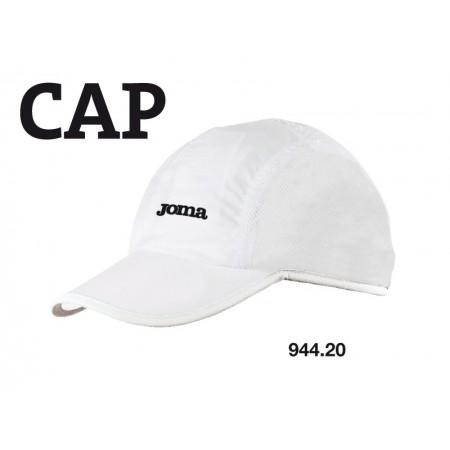 Бейсболка белая Joma 944.20