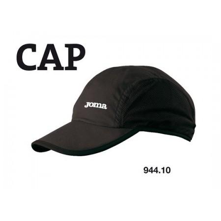 Бейсболка черная Joma 944.10