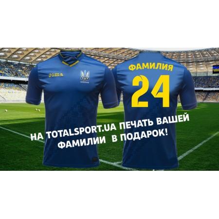 Игровая футболка с коротким рукавом сборной Украины по футболу Joma FFU101012.18