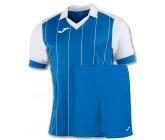 Акция!!! Футбольная форма Joma GRADA 100680.702(футболка+шорты)