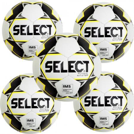 Футбольные мячи оптом Select futsal master белый 5 шт, размер: 4(футзал)