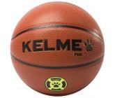 М'яч баскетбольний коричневий 9886705.9250 Kelme