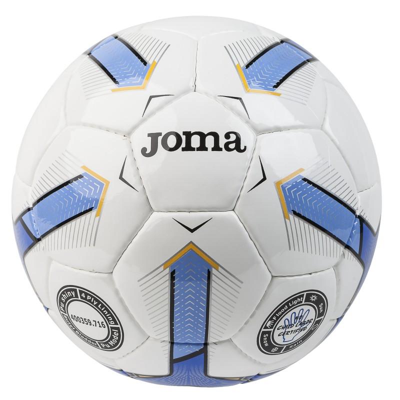 Футбольные мячи оптом 10шт Joma ICEBERG T5 400359.716 размер 5