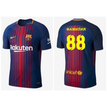 Детская футбольная форма ФК Барселона FC BARCELONA 2019 Y HOME