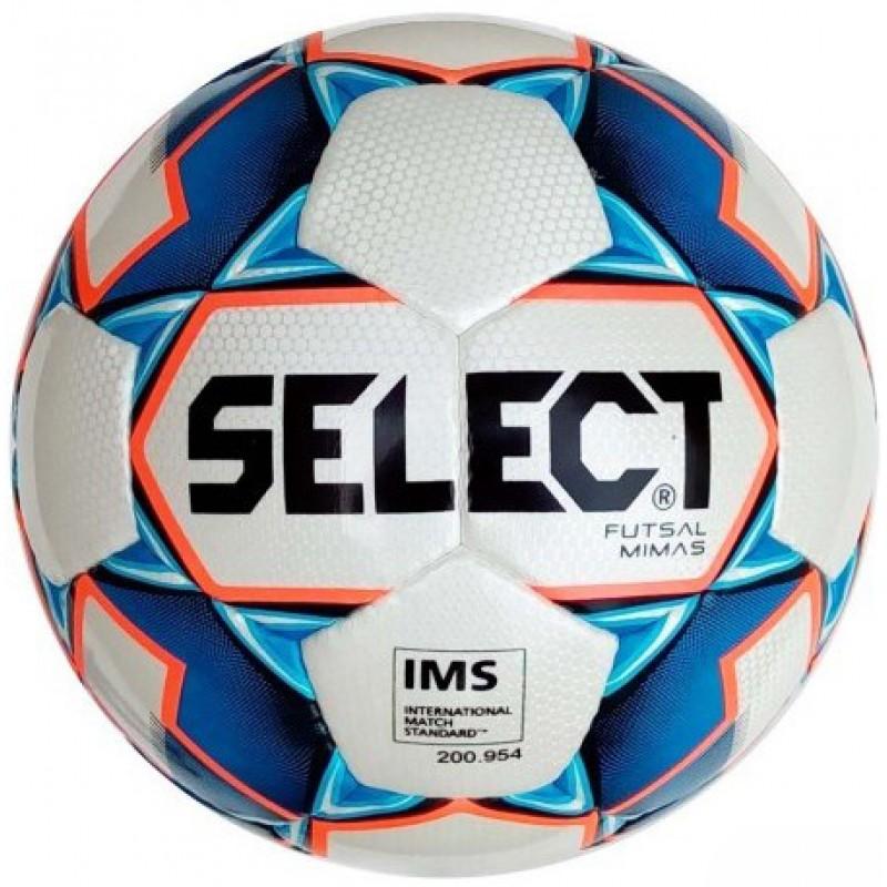 Футбольные мячи оптом Select futsal mimas 20 шт, размер: 4(футзал)