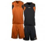 Комплект двусторонний для баскетбола JOMA 1184.801