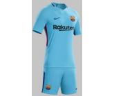 Футбольная форма Nike FC Barcelona away Kit