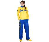 Костюм Europaw Украина полиестер женский желтый FB-model:3478RG-1zh EUROPAW
