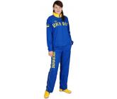 Костюм Europaw Украина полиестер женский синий FB-model:3478RG-1s EUROPAW