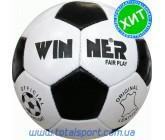 Футбольный мяч Winner W.FAIR PLAY  - под заказ